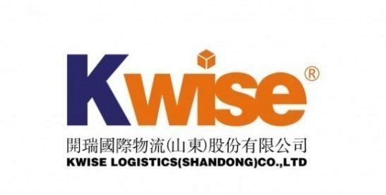 KWISE LOGISTICS